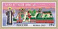 RUSMARKA-1990.jpg