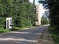 RX 558 - panoramio.jpg