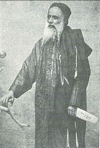 Rabbi Hayim Hibshush (Yemen, late 19th century).jpg