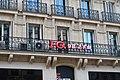 Radio FG, 51 rue de Rivoli, Paris 1er.jpg