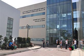 Interdisciplinary Center Herzliya - The Radzyner Law School at IDC Herzliya