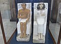 Rahotep and Nofret.JPG