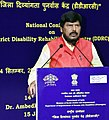 """Ramdas Athawale addressing at the inauguration of the """"National Conference of District Disability Rehabilitation Centres (DDRCs)"""".JPG"""