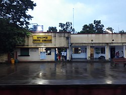 Ramnagar Rail Station