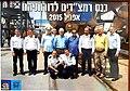 RamtsadimMeeting2015.jpg