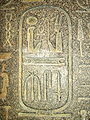 Ramzes II kartusz Poznan.jpg