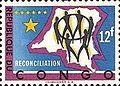 Reconciliation stamp, Congo Léopoldville 1963.jpg