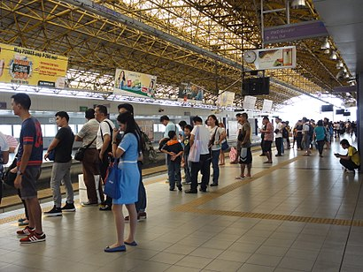 How to get to Recto Lrt with public transit - About the place