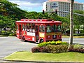 Red Guahan Shuttle2.JPG