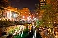 Riverwalk (13318098664).jpg