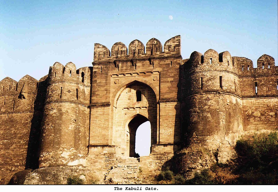Rohtas Fort Magnificent Kabuli Gate