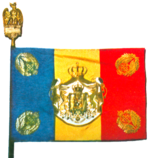 Romanian Army flag (WWII, Mihai I model).png