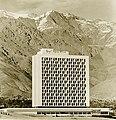 Royal Hilton Hotel, Tehran (1970s).jpg