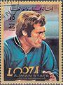 Rudi Altig 1972 Ajman stamp.jpg