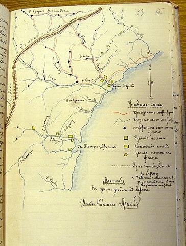 Рукописная карта В. К. Арсеньева с изображением сожжённых китайских фанз в районе между бухтами Пластун и Терней. Приложение к донесению генерал-губернатору от 18 октября 1911 г.