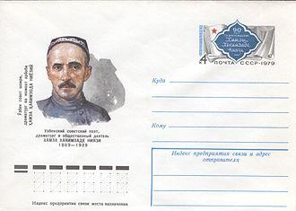 Hamza Hakimzade Niyazi -  A commemorative Soviet envelope made in 1979 in honor of Niyazi's 90th birthday
