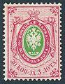 Russia 1865 30k unused.jpg