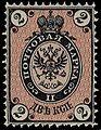 Russia 1875 2kop KCP.jpg