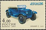 Russia stamp 2003 № 890.jpg