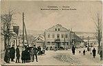 Słonim, Mastavaja-Rybackaja. Слонім, Маставая-Рыбацкая (1901-14) (2).jpg