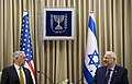 SD visits Israel 170421-D-GO396-0583 (33794046960).jpg