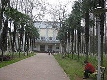 Shanghai High School International Division Wikipedia