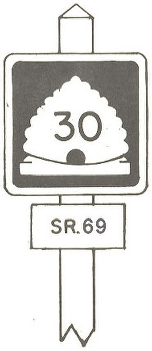 Utah State Route 38 - Signage used from 1966 to 1977 between Deweyville and Logan