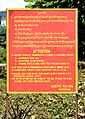 STD-HIV awareness sign Bhutan.jpg