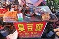 SZ 深圳 Shenzhen 福田 Futian 水圍村夜市 Shuiwei Cun Night food Market May 2017 IX1 023.jpg