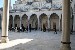 Sabancı Central Mosque - Image: Sabanci Mosque meyavuz 20081226 01