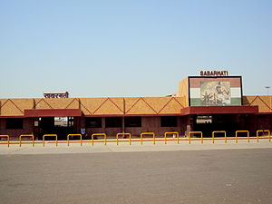 Sabarmati Junction railway station - Sabarmati Railway Station