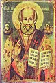 Saint Nicholas Icon by Dicho Zograf in Saints Peter and Paul Church in Tresonche, 1846.jpg
