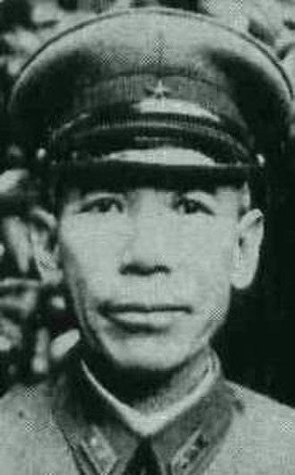 Kōji Sakai - General Kōji Sakai