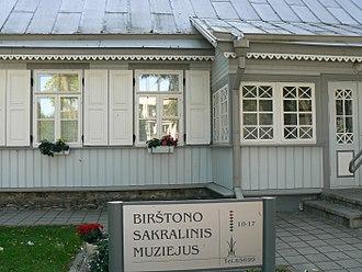 Birštonas - The exposition about beatified Teofilius Matulionis is in Museum of Sacral Art in Birštonas.