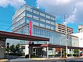 San-in Godo Bank Tottori Business Headquarters.jpg