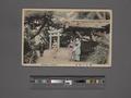 Sankeiyen, Yokohama (NYPL Hades-2360198-4043997).tiff