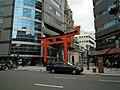 Sannomiya 1-chome - panoramio.jpg