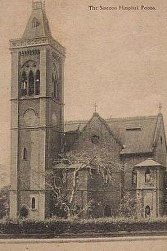 Henry Saint Clair Wilkins - Image: Sassoon hospital