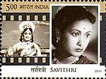 Savitri 2011 stamp of India.jpg