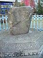 Saxon Coronation Stone( Edward).jpg