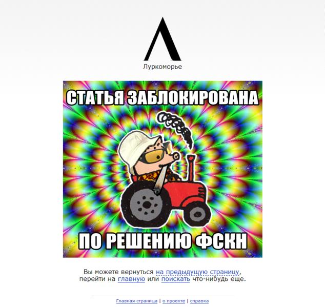 Продажа приватных баз для брута BrutShop.ru