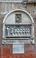 Scuola Grande di San Giovanni Evangelista rilievo ingresso.jpg