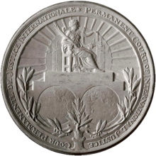 Seal of the Permanent Court of International Justice.png