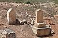 Segóbriga, estela funeraria 02.jpg