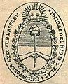 Sello supremo poder ejecutivo - Argentina 1813.jpg