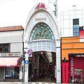 Sembayashi Shopping mall.JPG