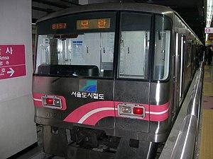 Seoul Subway Line 8 - Image: Seoul Metropolitan Rapid Transit 8021 20081004