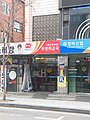 Seoul Munjeongrodeo Post office.JPG