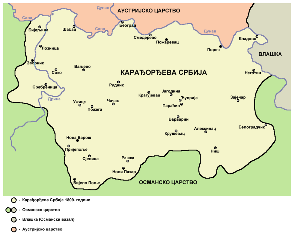 Serbia1809-sr