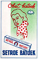 Setroe Batoek cough medicine advertisement, Moestika 1940, p109.jpg
